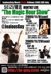 TheMagicHourShowVOL6VOL7のコピー.jpg